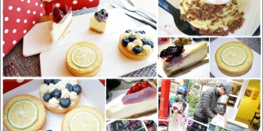 【美食♔台南中西區】八號人手作甜點工作室。下午茶時間到~WHAT?台南擔仔麵也可作成蛋糕?!堅持手作限量供應,晚來就吃不到