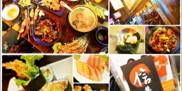 【美食♔台南中西區】信燒烤。串燒小炒都有!和朋友輕鬆小酌一番吃消夜好所在♥