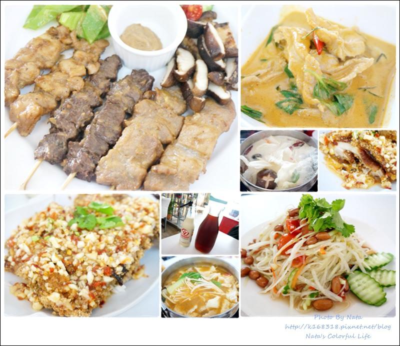 【美食♔台南東區】吉米THAI泰式料理。泰泰泰美味!泰式多樣化餐點~冬天限定熱賣鍋物料理和湯麵,暖暖過冬天