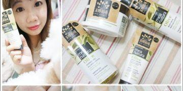 【體保】美娜圖塔mea natura。來自希臘的有機品牌!天然有機橄欖系列商品(送價值350元有機橄欖好吸收護手霜)