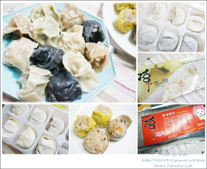 【宅配/美食】孫家廚坊(小館)。港式招牌大元寶水餃~皮Q餡多,讓人吃得很滿足