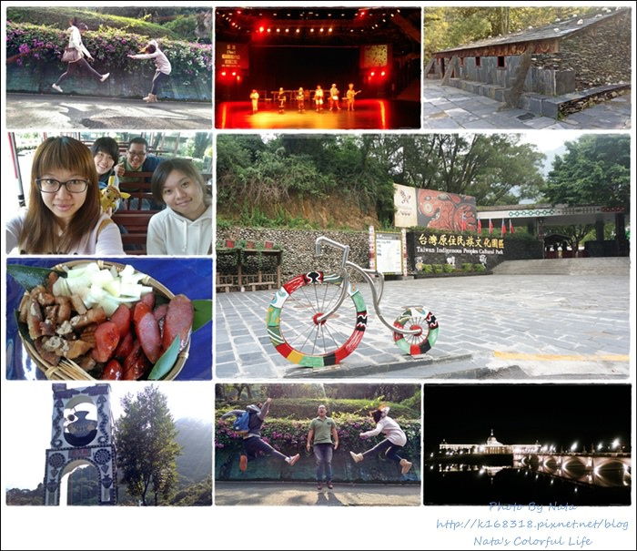 【輕旅行】跟著Ford福特FOCUS郊遊去!OneDayTour遊屏東~三地門原住民文化園區、夜遊奇美博物館