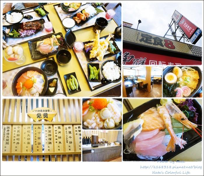 【美食♔台南安平區】便宜又好吃的日式定食!每客只要180元~超平價輕鬆享用*定食8(府前店)