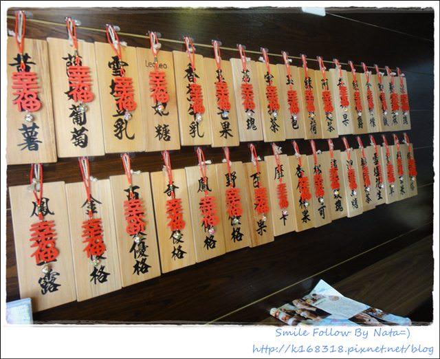【旅遊】台南輕旅行半日遊。正興街國華街×綣綣屋限定冰淇淋‧可儷可麗日式可麗餅