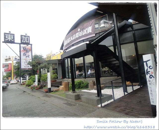 【美食】重新裝潢!品質更上一層樓~與Fresa午餐約會@台南‧東加日式料理吃到飽(自助式)