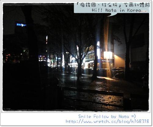 【旅遊】20120331~20120404『瘋韓國、狂血拼』首爾初體驗*鐘閣站‧糕三年代