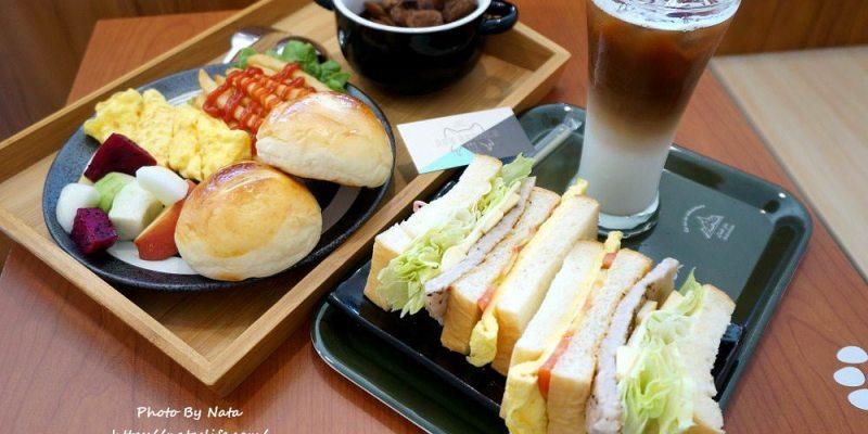 【美食♔台南北區】荳布朗早午餐 DOU BRUNCH。寵物友善餐廳!帶著毛小孩一起來吃一份平價又美味的早午餐