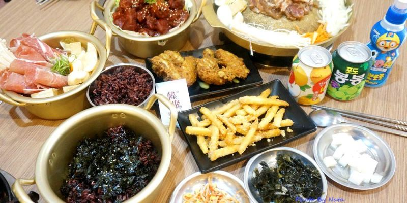 【美食♔台南善化區韓式餐廳】韓聚料理食堂。南科美食!平價又餐點多樣化,有平日商業午餐和獨家販售韓式便當