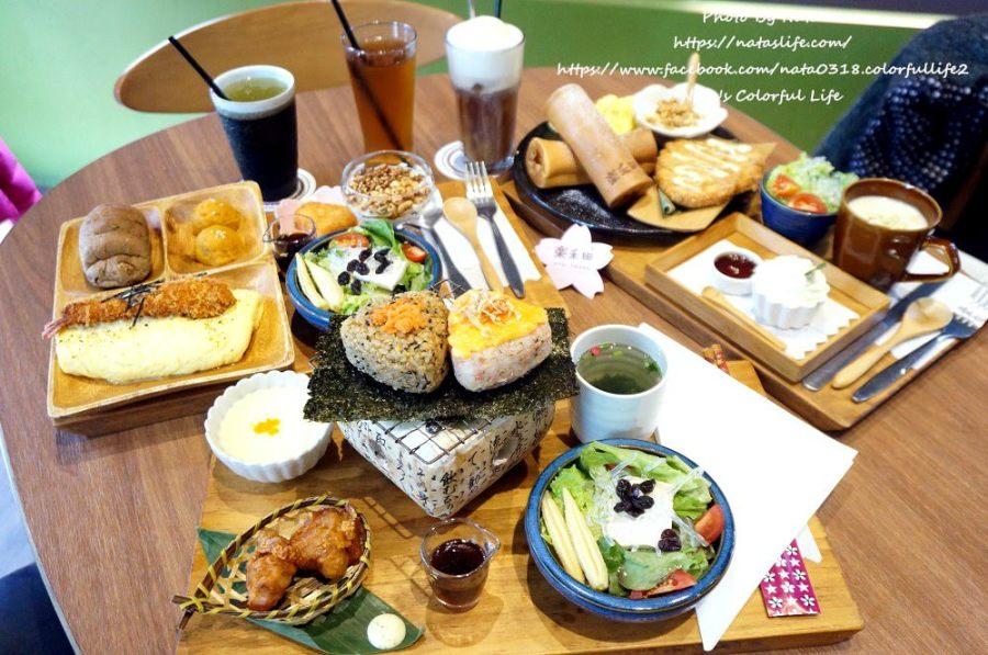 【美食♔台南北區早午餐】樂禾田(台南海安店)。全天候供餐!早午食、手燒厚鬆餅~鄰近花園夜市