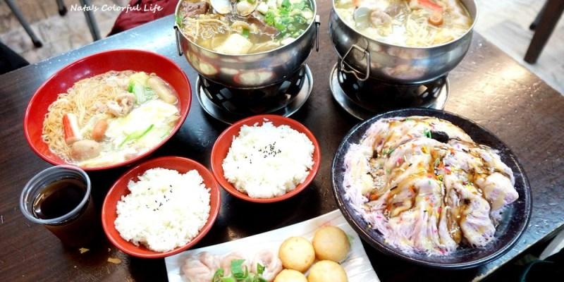 【美食♔台南東區平價火鍋】吉田小火鍋-鍋燒麵。小火鍋、鍋燒、冰品,一人用餐也沒問題