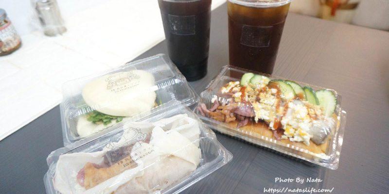 【美食♔台南中西區創意美食】拖拉庫 トラック。想加什麼就加什麼~隨便加都很好吃,復古風格也是IG打卡好地點