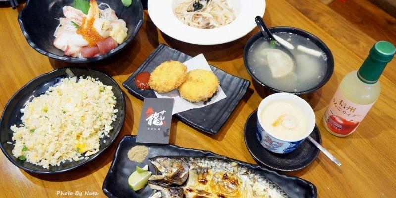 【美食♔台南永康區日式料理】龍壽司。永大夜市美食!C/P值高且平價美味的家庭式料理~還有隱藏版菜單