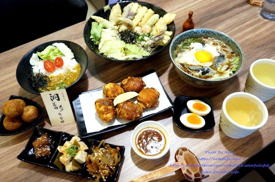 【美食♔台南中西區拉麵】洞蕎麥。日本道地手工蕎麥麵!在台南也可以吃得到,另寒暑假製作蕎麥麵活動