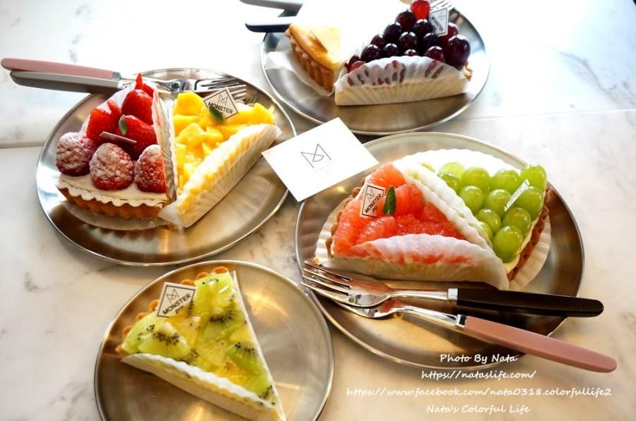 【旅遊✈韓國】釜山自由行│海雲台美食‧Monster Pie몬스터파이。釜山有名排隊甜點!使用當季水果、連當地人都超愛~晚來就吃不到啦