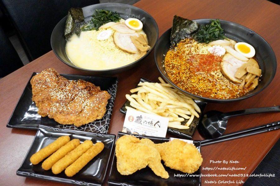 【美食♔台南東區拉麵】藏の味人 日式拉麵。大林國宅美食!消夜登場~挑戰10倍辛地獄拉麵半小時內免錢,讓人飽到嫑嫑的