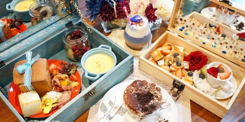 【美食♔台南中西區早午餐】咖啡珈琲 Coffee Cafe'。高貴不貴的台南法式甜點!獨特等級咖啡、華麗不浮誇的早午餐