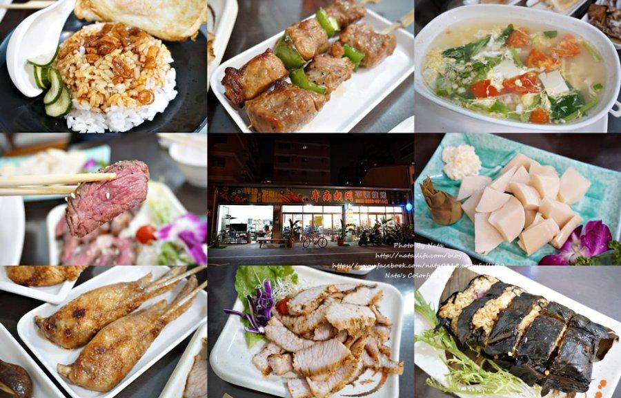 【美食♔台南東區燒烤】卑南胡同燒烤。10元起跳的台南平價燒烤!還有卑南族風味美食