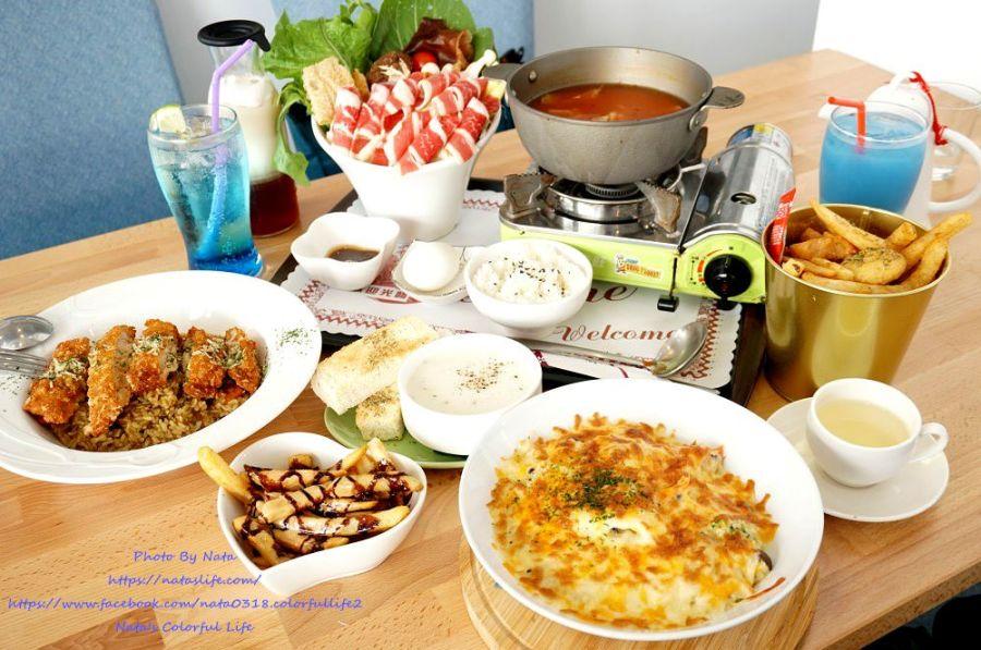 【美食♔台南新營區簡餐】努逗風味館(台南新營店)。新營聚餐餐廳推薦!是一間義大利麵也是親子餐廳