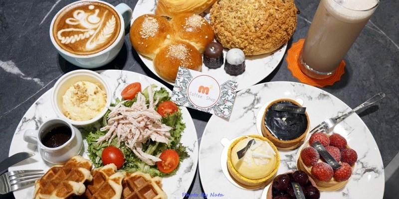 【美食♔台南東區下午茶】M2Coffee shop台南崇德旗艦店。咖啡、歐式麵包、吐司盒子、自家烘焙、下午茶甜點