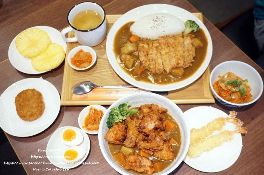 【美食♔台南中西區咖哩】悠閒食堂。台南大學美食!多種咖哩餐點選擇~還有飯後水果超加分
