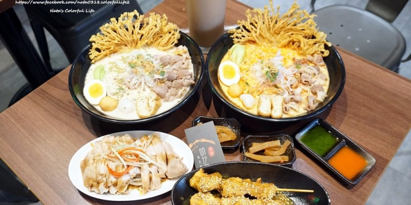 【美食♔台南中西區叻沙麵】Laksa House叻沙屋正宗馬來料理。每碗叻沙麵份量大又豐盛,必點海南雞腿│台南叻沙麵