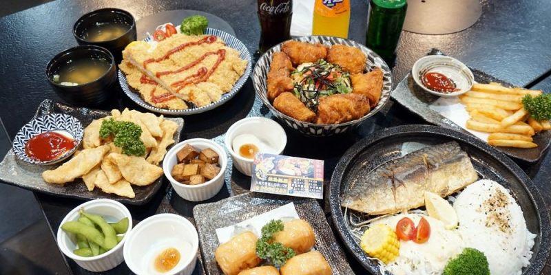 【美食♔台南東區複合式餐廳】全家鍋物丼飯咖哩定食。 台南東區聚餐!定食、咖哩、 丼飯、炸物、鍋物,任你挑
