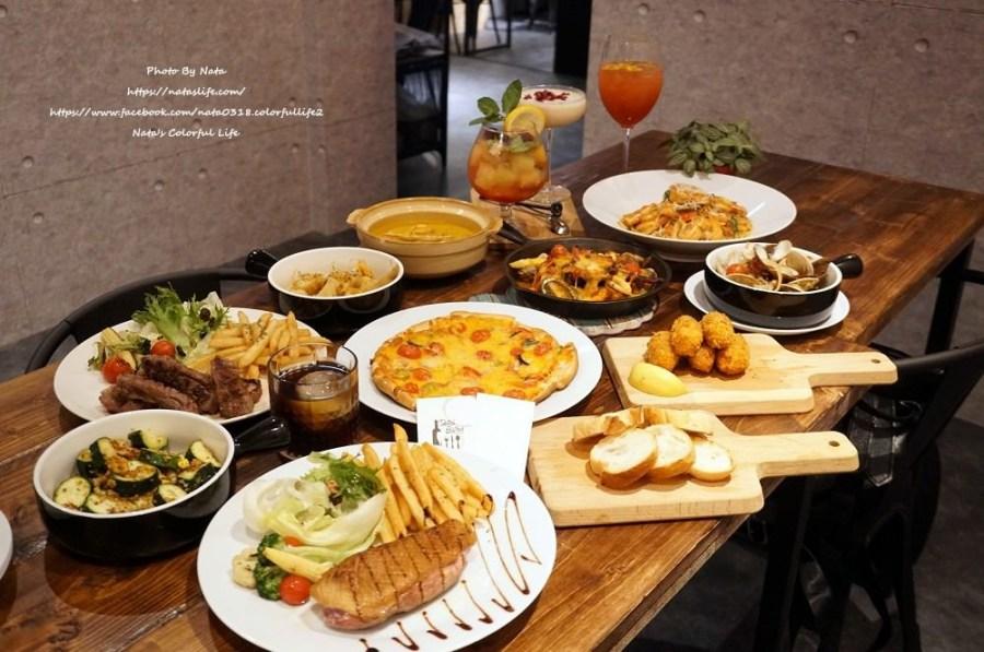 【美食♔台南東區餐酒館】Dotch Bistro兜齊餐酒館。法義式無國界新型態料理,特調微醺令人放鬆