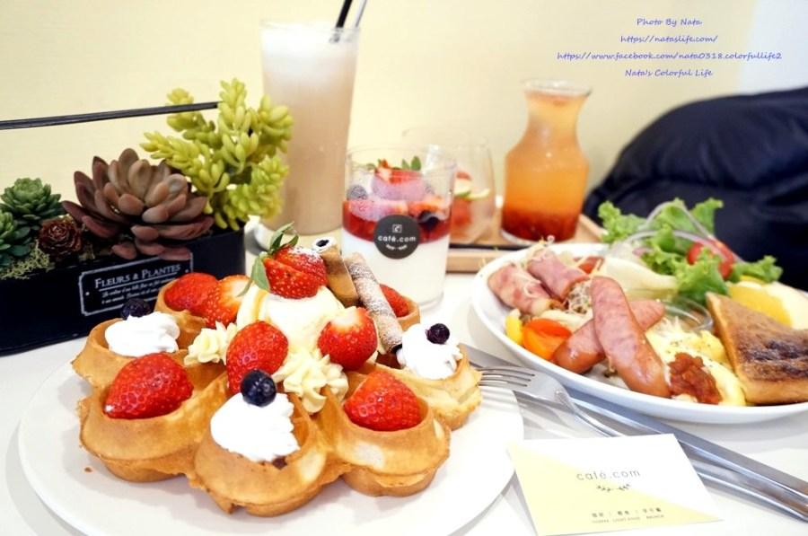 【美食♔台南北區早午餐】cafe.com噠慷咖啡。「IG熱門瘋草莓」草莓小姐來了!油畫吐司、草莓瓦芙,女孩粉紅冒泡