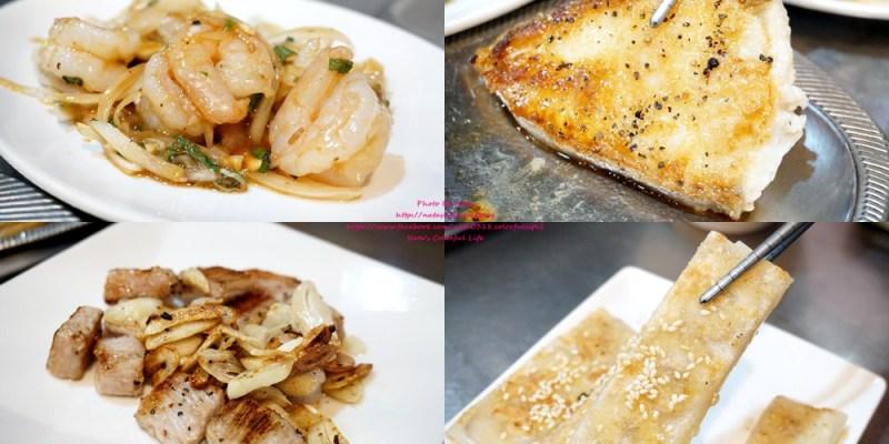 【美食♔台南東區鐵板燒】甲林鐵板燒。台南老店鐵板燒,不繁雜料理最原始的風味