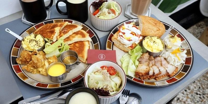 【美食♔台南中西區早午餐】桂蘭‧Guilan。「寵物友善餐廳」美容院老屋改建、義式無國界料理