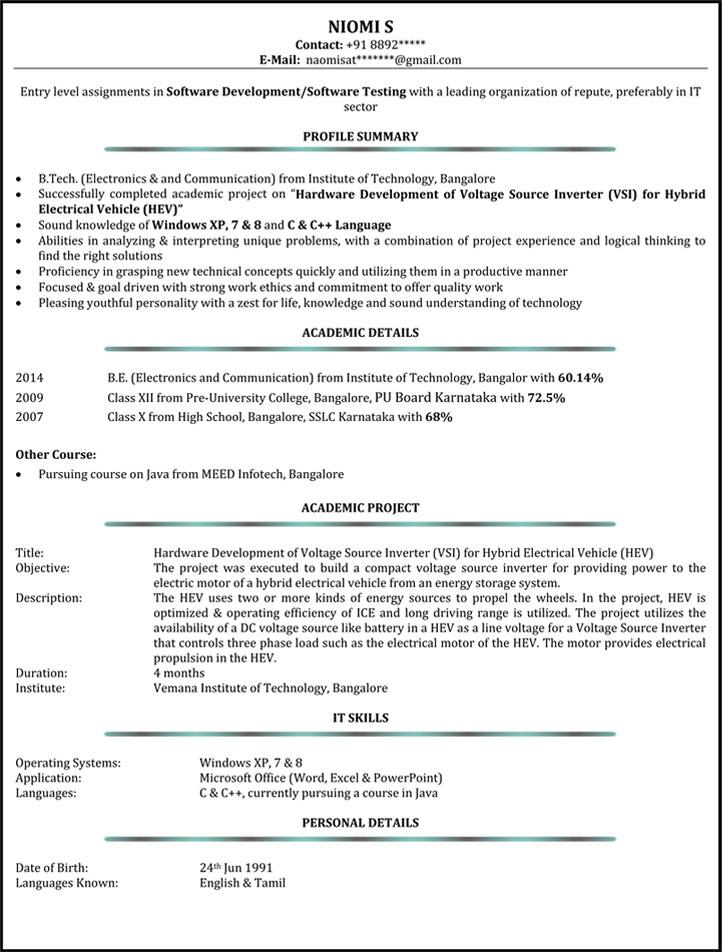 system administrator resume network administrator resume