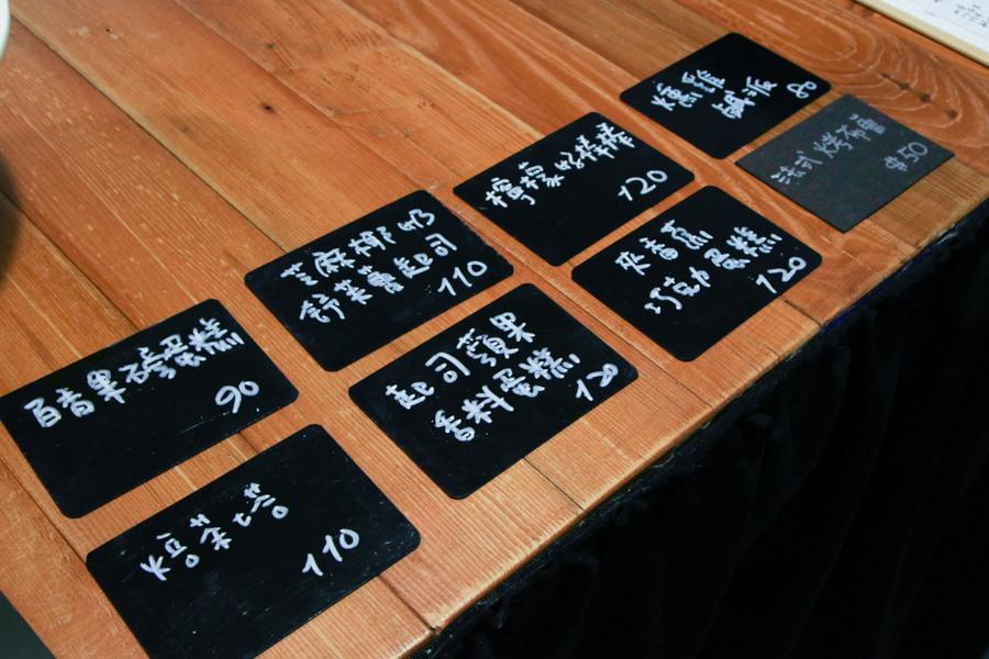 李星星甜點 下午茶 蛋糕 派 左營美食 (1 - 34).jpg