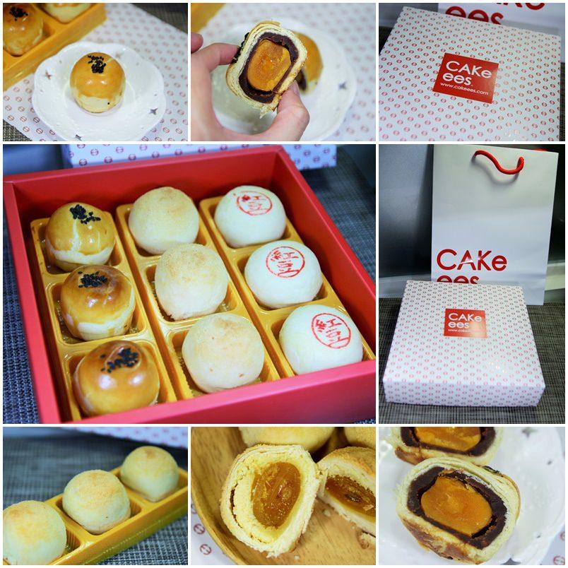 團購宅配-CAKeees 糕點家之精緻美味中秋禮盒,月圓人團圓 - 跟著尼力吃喝玩樂&親子生活