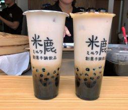 米鹿 高雄 黑糖鮮奶 奶茶 必喝 好喝 超人氣
