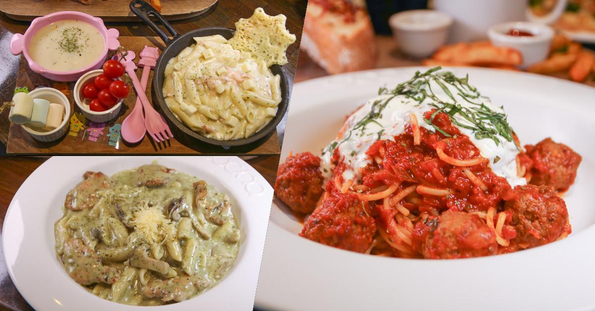 親子友善、餐點高CP值之佐佐義cucina pasta 義大利麵,新鮮真材實料份量多