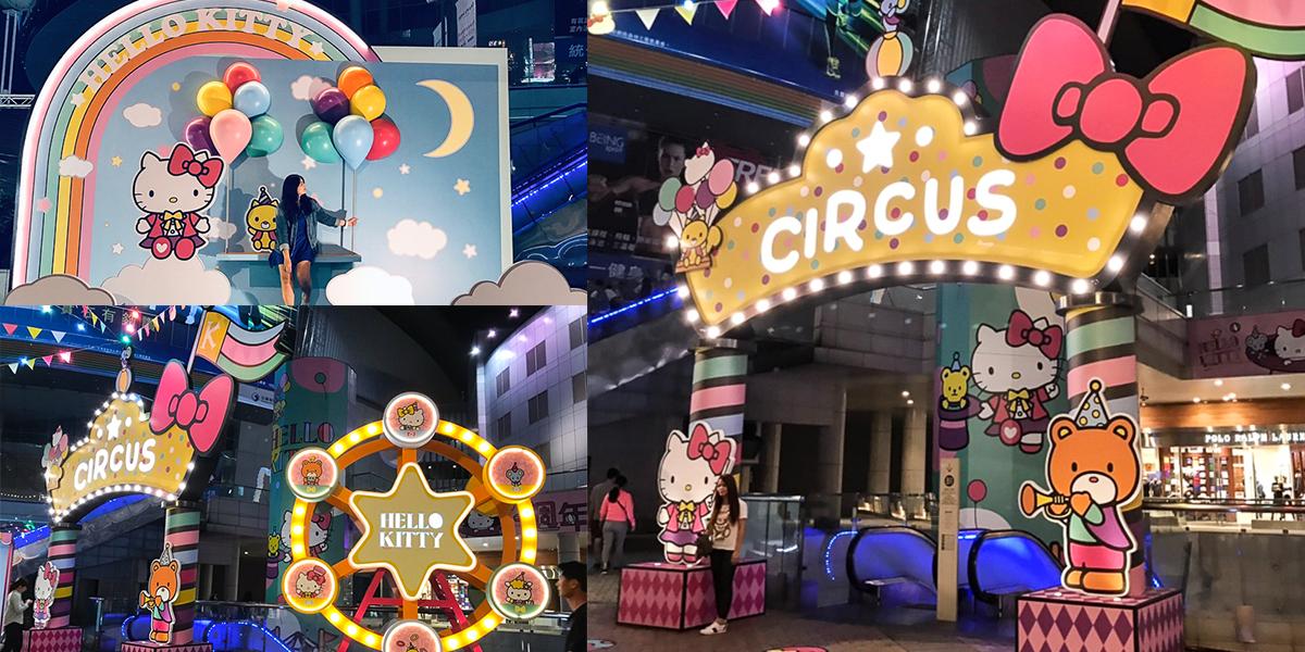噴發粉紅少女心之2018限定 Hello Kitty X 漢神巨蛋廣場