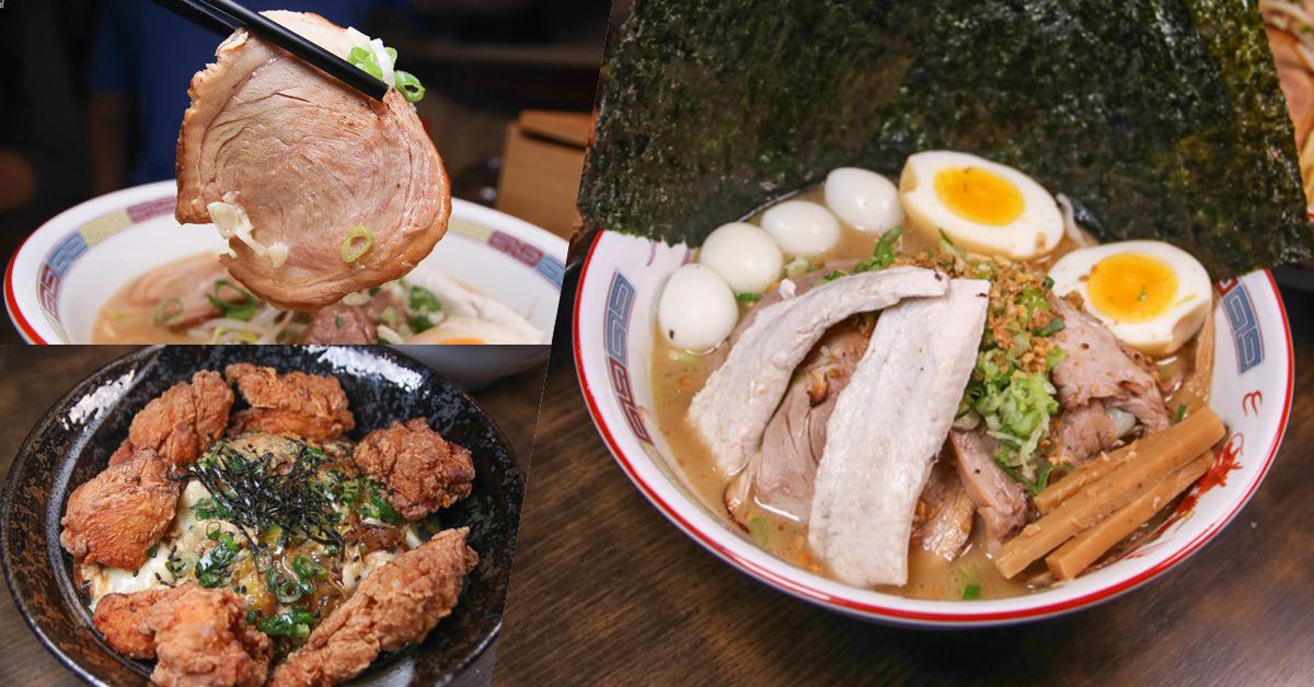 滿嘴鮮味的獨特日式拉麵 麵場小船,濃郁湯頭帶有海洋甜味 X 平價咖哩飯、丼飯