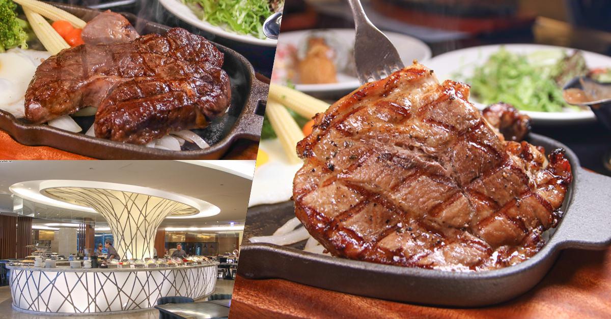 排餐+魅麗海自助百匯無限暢飲,物超所值的聚餐,就在城市商旅CitySuites X 高雄真愛館