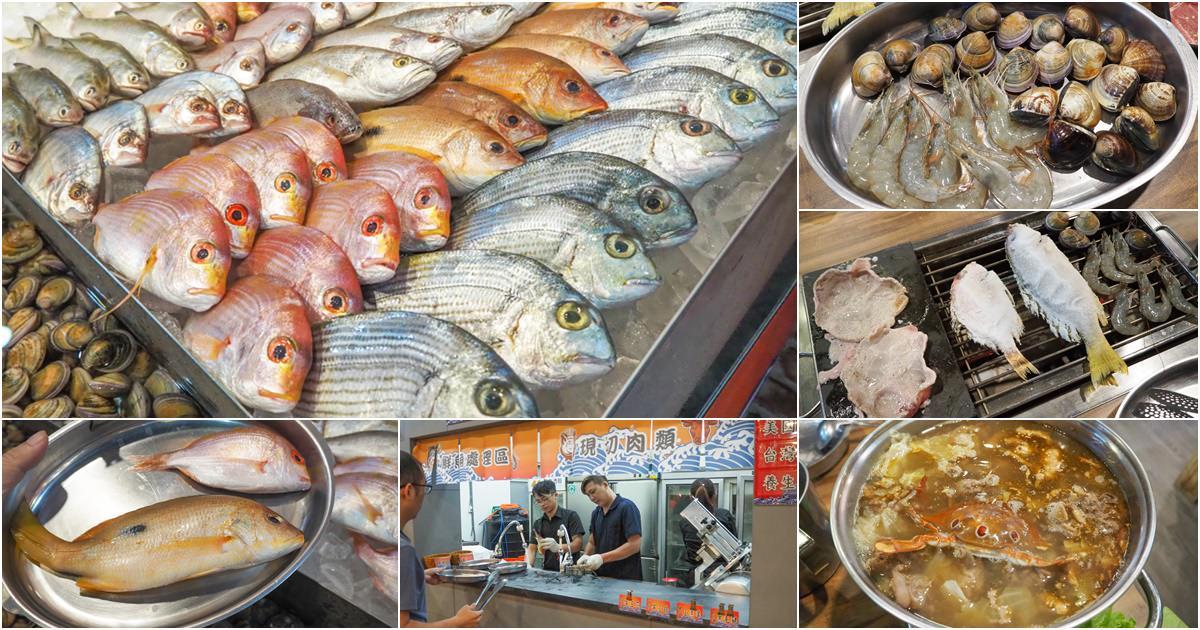高雄海鮮燒烤 鮮炭霸海鮮碳烤火鍋 X 活抓螃蟹、每日鮮魚海鮮吃到飽、肉片無限暢飲還有暖身薑母鴨鍋 (高雄在地推薦)