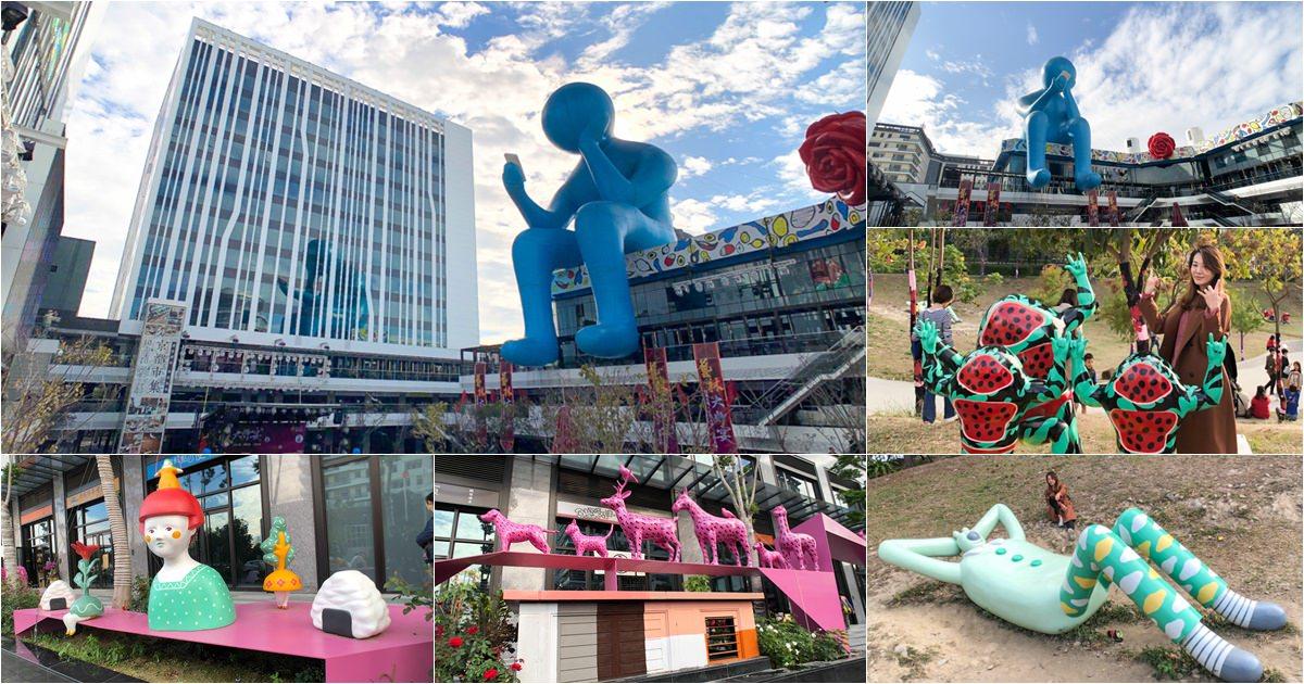台中免費好玩景點兼具文創戶外休閒之Dali Art藝術廣場 X 經濟部台中軟體園區