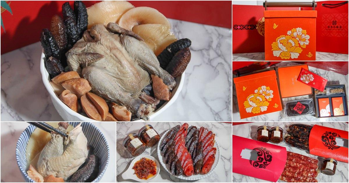 漢來美食首度網購烹飪年菜直接送到家,澎派好料開運過好年