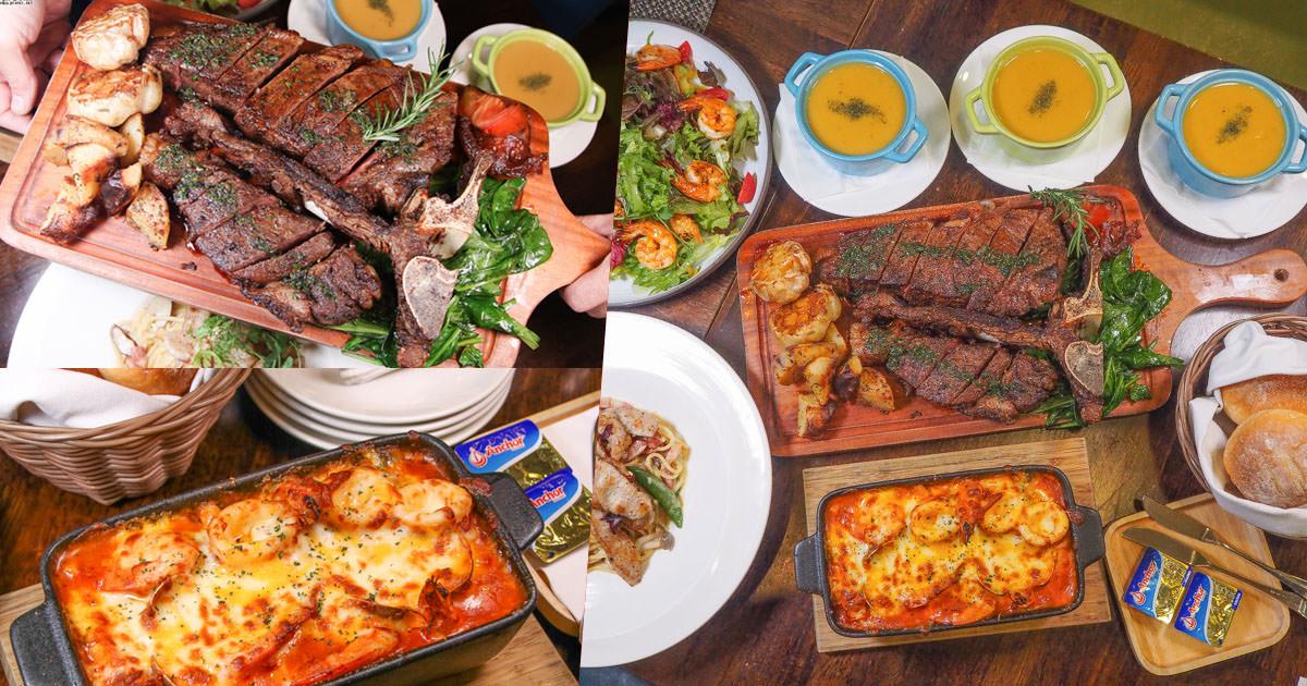 異國風味年菜料理,過個不一樣的年菜聚會 X 限定特製澎派套餐好正點 | 奇可小廚年菜