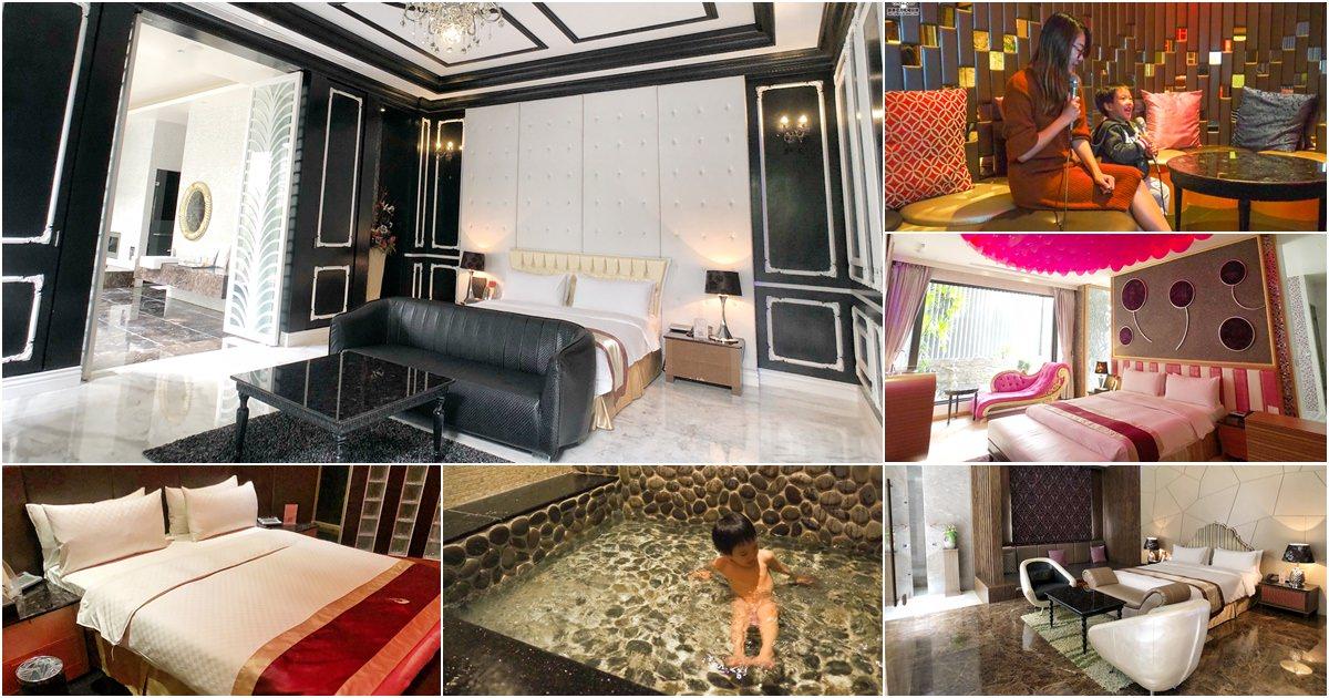 就愛寬敞舒適還有大浴缸之印水涵觀景汽車旅館,臨界於高雄與台南的合法旅館 (還有KTV可歡唱)