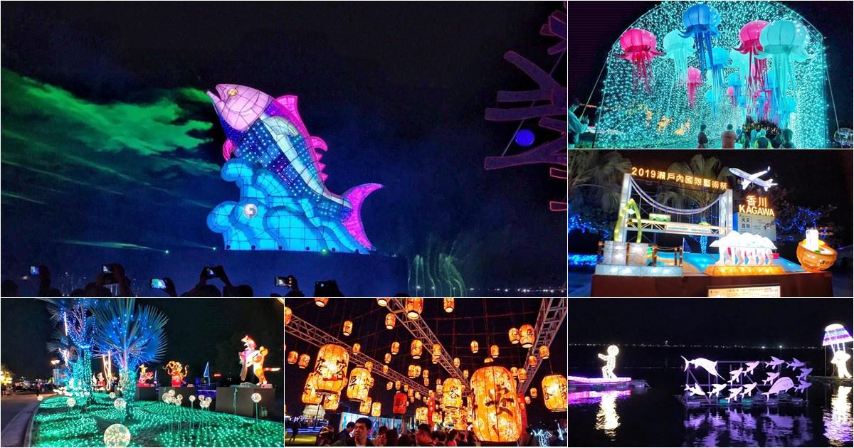 2019台灣燈會在屏東,嘆為觀止的燈光秀、裝置藝術、結合水岸的特色燈會(會走到腿軟唷)