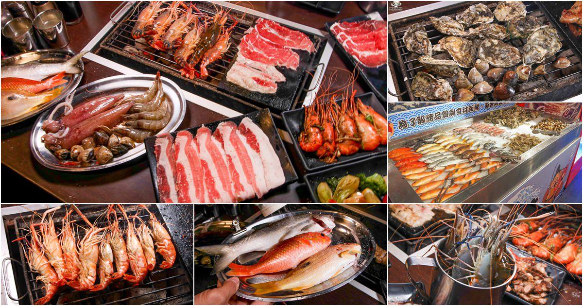 一起揪團進擊!高雄活跳跳泰國蝦現撈現烤吃到飽 x 現切肉片、數種燒肉、每日海港引進鮮魚、蛤蠣、牡蠣無限暢飲 x 進吉泰國蝦吃到飽