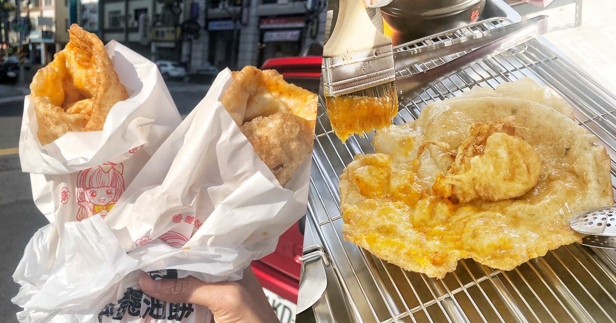 老爺車炮蛋蔥油餅,手工老麵糰現做之爆漿邪惡蔥油餅
