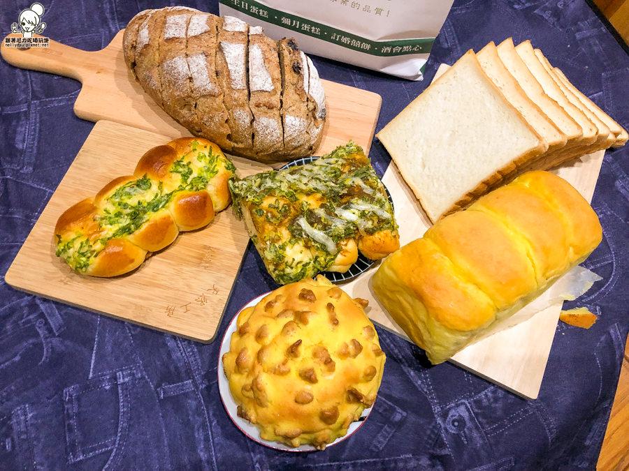 愛吃胖 PAN |高雄名產方師傅點心坊麵包蛋糕,招牌羅宋麵包、平價蛋糕 X 申辦會員卡折扣多