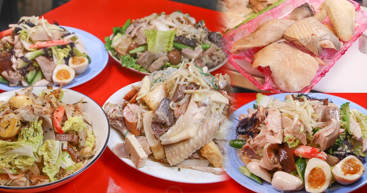 南霸天起家的鮮鹽堂泰式鹽水雞,獨門醬料虜獲老饕味蕾、食材再升級|必吃冰鮮土公雞