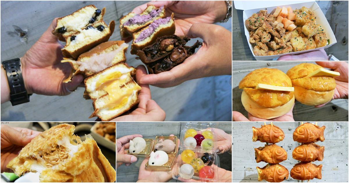 台中最好逛最新潮有趣的一中街,新奇好吃美食就在 愛廣場 |親子旅遊、台中美食