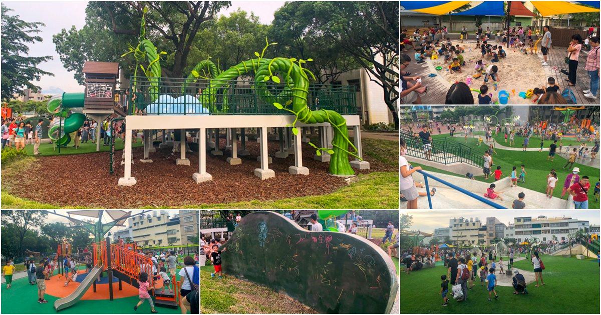 屏東縣第三座大型共融式遊戲場之超狂寬敞還兼具玩水消暑的 屏市和平公園 x 放電去